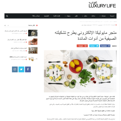 AR Arab Luxury Life - 07.30.2019
