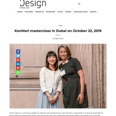 Design Middle East - 10.10.2019